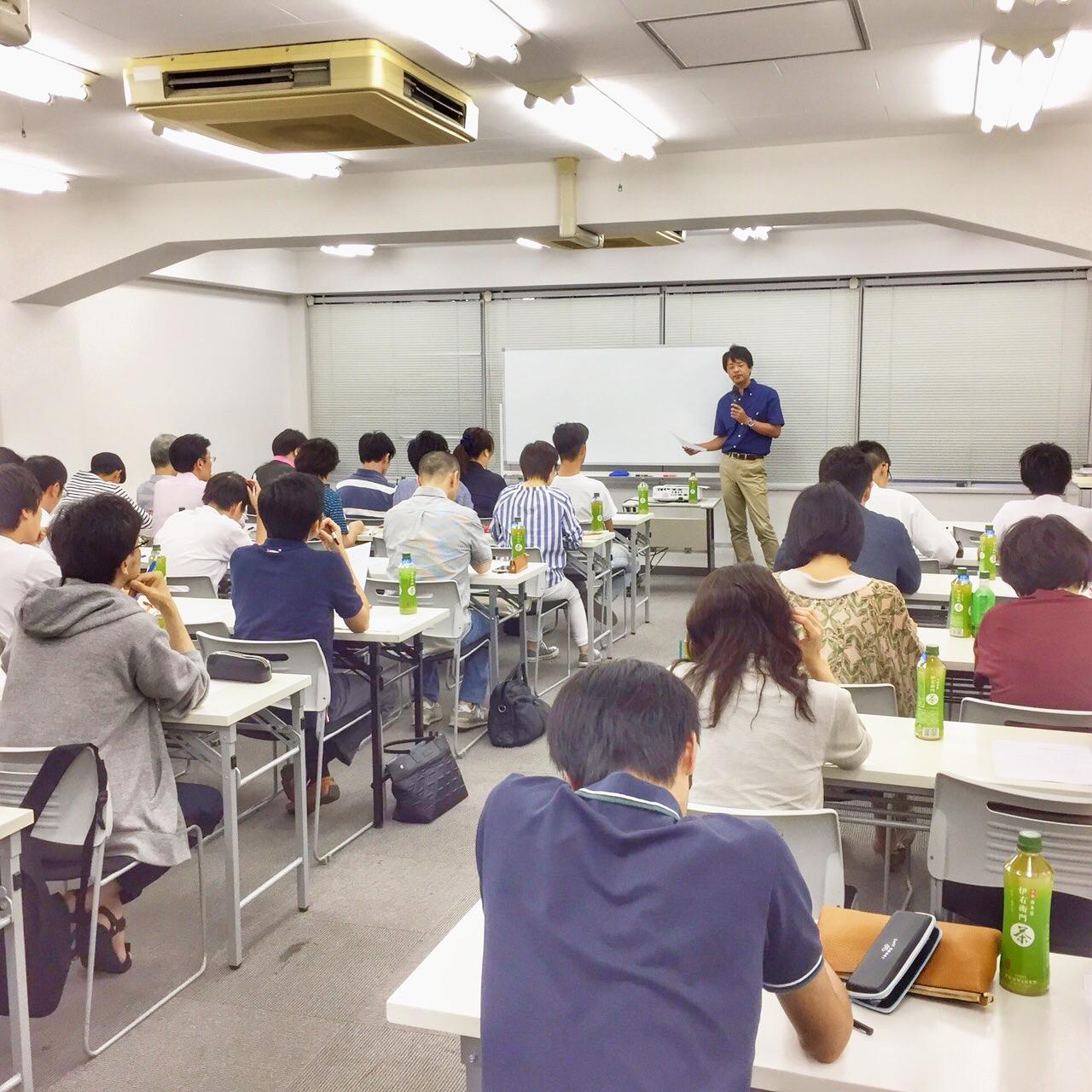 第1回勉強会レポート|平成29年7月19日に日本橋茅場町にて第一回エリオット波動勉強会が開催されました。